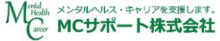 MCサポート株式会社